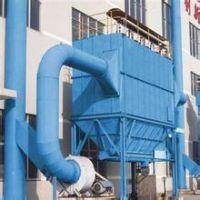 供应规格齐全LCM低压长袋脉冲除尘器