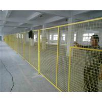 车间隔离网/隔离网生产厂家/隔离网价格