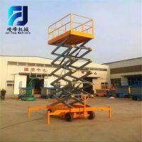 移动式升降机 高空作业平台 峻峰机械 现货供应 质保一年 送货上门