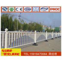 京式分隔栏 广州圆钢护栏订做 广州晟成道路交通护栏公司