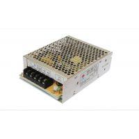 供应MS-50W 5V,10A小体积开关电源 可调电源 广州厂家直销