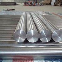兴澄特钢厂家 直销35CrMo合金结构钢 (宁波中亚环球)