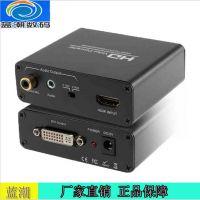 hdmi转dvi转换器 HDMI转DVI-D线带音频 XBOX PS4接DVI显示器 中性