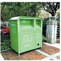 江苏聚友旧衣物回收箱厂家出新款啦!质量保障 量大从优