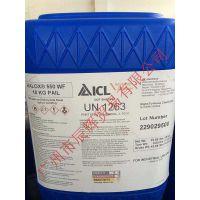 美国海洛斯HALOX 550 WF防锈耐盐雾剂,耐盐雾防锈剂,耐盐助剂