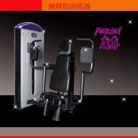 环宇国标管材HY-6802魔尊系列蝴蝶机训练器 力量健身器