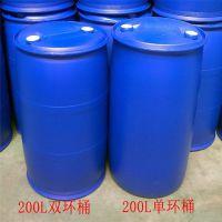 乐陵1000LIBC集装桶|出口级塑料桶价格|食用油桶|