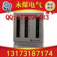 陕西榆林神木WZBQ-6型微机监控保护装置质保一年