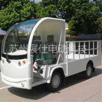 郑州洛阳四轮电动运输车 平板工程车 平板工程车