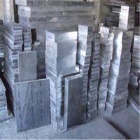旺凯现货1A99工业纯铝 1A99高纯铝板 铝棒 规格齐全