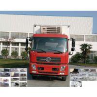 供应东风天锦6米5国五冷藏车 4.7排量冷藏保温车厂家促销价