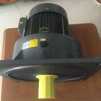 台湾万鑫减速机 小型减速马达 齿轮减速机电机 75w-3700w立式卧式电机