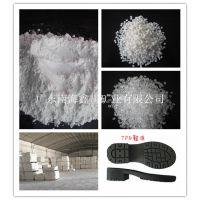 供应广东TPR鞋底橡胶造粒专用硅微粉厂家直销价格哪里好