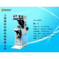 上海港欣印刷机械有限公司