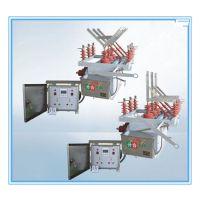 申恒电力 真空高压断路器 ZW10-12