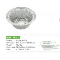 一次性铝箔碗 煲仔饭铝箔碗 外卖打包快餐盒 配铝箔盖