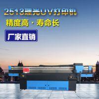 深圳有机玻璃UV喷绘机 亚克力喷画机 UV数码印刷设备