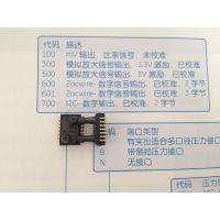 NovaSensor跑步机震动监测200Kpa压力传感器NPA-601M/B/N-030D/G/A