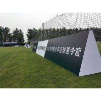 A字板,球场展示板,北京志高金属一手制作厂家,费用--节省30%