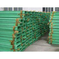 河北源亨玻璃钢有限公司|玻璃钢电缆槽|徐经理|15369908787