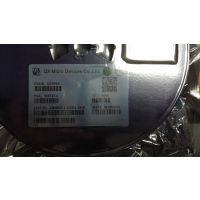 供应深圳泉芯厂家,LED大功率DC-DC降压驱动IC QX9920