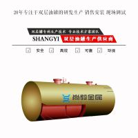 山东工厂批量供应山东储油罐设备