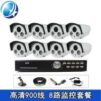8路监控套餐 900线高清摄像头 8路D1硬盘录像机 手机远程 云监控