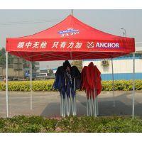 加工定制3X3米广告折叠帐篷、户外折叠式遮阳帐篷定制生产工厂直销