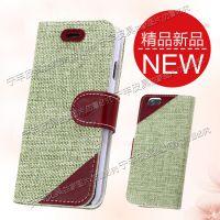 【工厂直销】iphone5/6 编织麻布纹左右翻皮套 PLUS田园风手机套