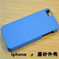 苹果5 iphone5 手机壳 磨砂外壳 手机保护套 贴钻素材DIY