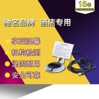 上网宝、酒店专用网线、伸缩线、高档网线、单拉线酒店网线HX4003