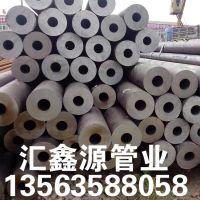 20cr厚壁无缝钢管山东厂家 热轧、冷拔无缝钢管加工厂