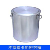 厂家供应不锈钢药桶、不锈钢桶、不锈钢密封桶、不锈钢周转桶