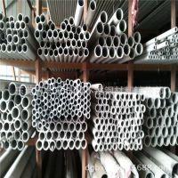 不锈钢光亮管 316L不锈钢无缝管 工业管 140*5mm不锈钢无缝管