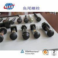 铁路鱼尾螺栓型号大全、道夹板螺栓联系方式、轨道接头夹板螺栓图片大全