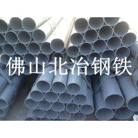广东 佛山乐从厂家直销热镀锌钢管!价格优惠