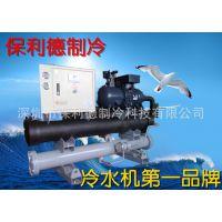 广州珠海冷水机厂家、40p低温冷水机、60hp水冷螺杆式冷水机