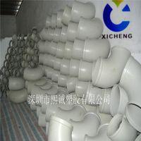 熙诚塑胶生产销售PP矩形弯头 90度弯头 焊接弯头塑料弯头