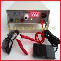 正品MES TL-WELD热电偶焊接机 温度热电偶线焊线机 热电偶点焊机