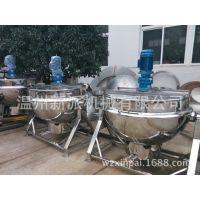调味品加工设备,不锈钢夹层锅,电加热夹层锅