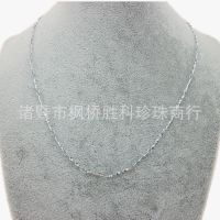现场珍珠饰品加工配件 普通保色链条批发