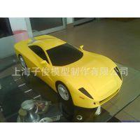 玩具车设计制作模型,喷漆,ABS材料