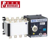 舍恩高正品 SEGQ3-2000A 4P双电源自动转换开关切换开关 智能型