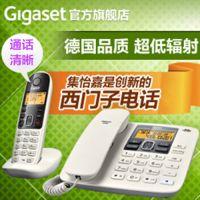 厂价供应 西门子电话子母机A280 数字无绳电话办公家用时尚创意