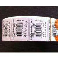 供应EAS/RF超市服装店  不干胶 防盗贴