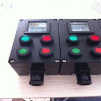 厂家直销CBP58防爆控制箱 | BXK防爆按钮箱   防爆检修电源控制箱