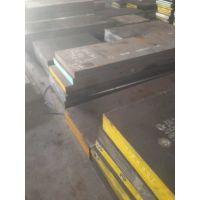 批发零售;天工模具钢781H钢板,圆钢