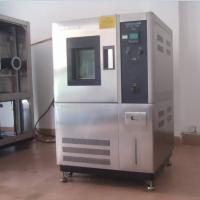 深圳森林仪器厂家直销可程式恒温恒湿试验箱,高低温试验箱,SL-HW-80L恒温恒湿箱