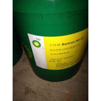 BP安能高CS220高质量循环油/真空泵专用润滑油