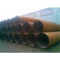 89x3.5管线管,530x46管线管